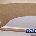 Blue Steel Smart Gypsum Plaster Board